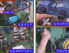 压铸机的维护和保养(上)(78) (450播放)