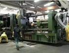 压铸行业液压油过滤专题(115) (646播放)