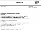 压铸铝合金标准解读(127) (1005播放)
