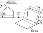 压铸件的技术要求-倾斜度(平行度、垂直度)公差(146) (623播放)