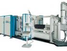 冷室压铸工艺系列-4工艺参数-a压铸机吨位(162) (827播放)