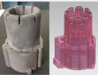 金属3D打印异形水路模具镶件(199) (269播放)