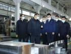 视频会议-连线宁波:聚焦压铸产业集群区(208) (192播放)