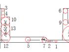 压铸合金的铸造性能对铸件质量的影响(235) (120播放)