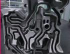 压铸模具涂层技术及案例(236) (162播放)