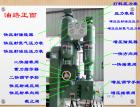 压铸机液压原理-压射篇(244) (54播放)