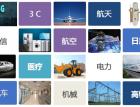 特种铝镁合金新材料在汽车通信行业的开发和应用(245) (2播放)