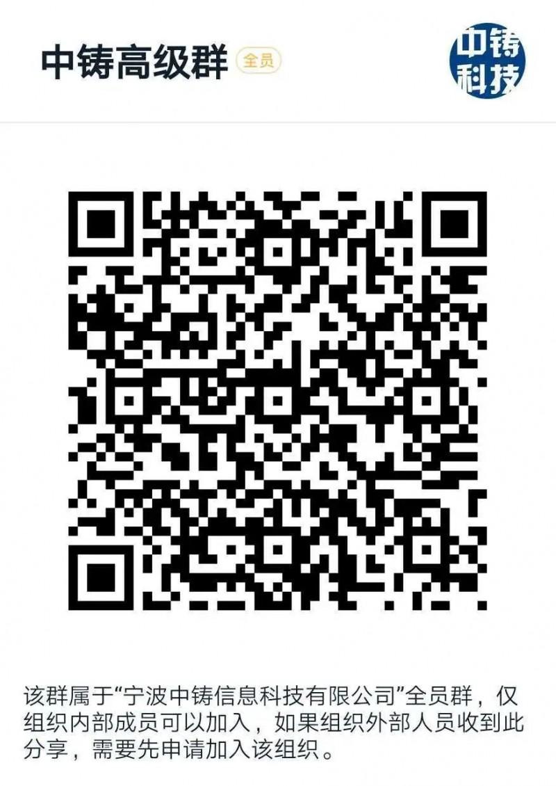 微信图片_20200727152014