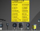 压铸件采用工业机器人清理毛刺的一些工具(276) (587播放)