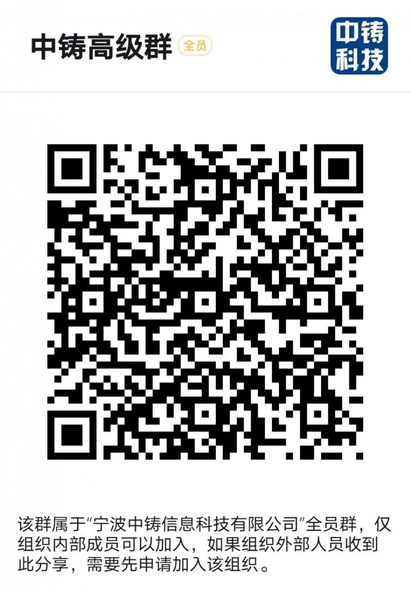 微信图片_20210317084751