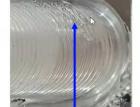 压铸件搅拌摩擦焊常见缺陷及处理案例(302) (241播放)